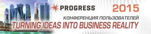 confprogress14